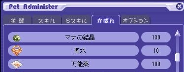 Kakusei2