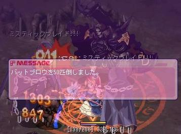 Kakusei_konran9_3