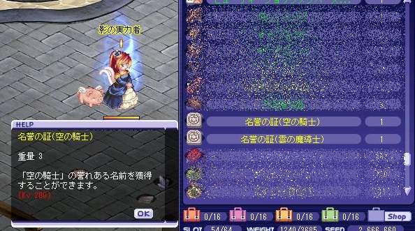 Tesusu2_syogo_802_2