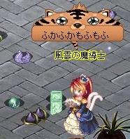 Kunokake_hukanzen_3