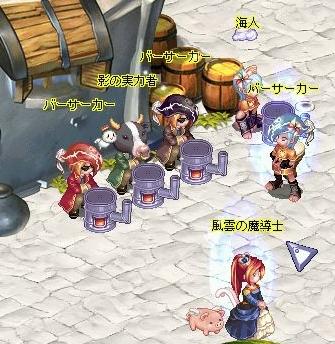 Maxi_atui_0809