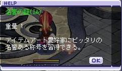 Meiyo_ia2
