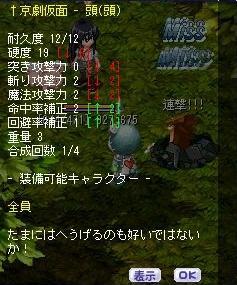 Kyogeki_g1